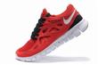 Cheap Nike Free Run Shoes Store www.cheap-nikefreerun.org