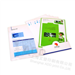 Products Introduction printing