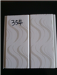 7mm PVC Ceiling Panel