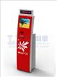 Interactive Payment Kiosk