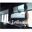 Non-pressure Solar Water Heating System