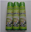 Wholsale Multi-purpose Foam Cleaner/foaming cleaner/ cleaning products