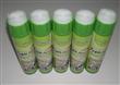Wholsale Multi-purpose Foam Cleaner/foaming cleaner/ Multi-purpose Foa