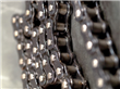 525 Motorcycle Chain