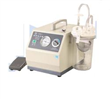Gynecology Suction Pump