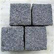 Hainan Black Basalt Paving Stone