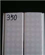 5950mm Length PVC Panel