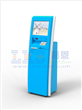 LCD Touch Screen Service Kiosk