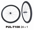 PU Filled City Bicycle Tire