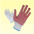 Seamless nylon/cotton Knitted Gloves