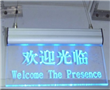 LED Sign Panel