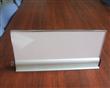 LED Edge-Lit Acrylic Sign