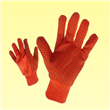 Cotton Work Gloves with knitted wrist