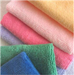 Softor Microfiber Salon Towels