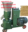 Wood sawdust pellet machine   0086-15838061675
