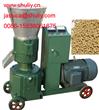 Wood sawdust pellet machine   0086-15838061675