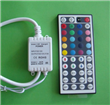 44KEY Infrared Controller