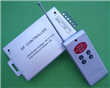DC12V RF 6 KEY Controller