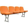 Modern Stadium Chair