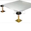 CS601 Access Floor System