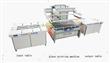 Automatic Glass Screen Printing machine