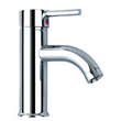 Single Handle Basin Faucet