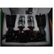 E36 slim AC  xenon light