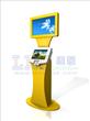 Dual Screen Touch Kiosk