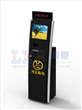 LCD Touch Screen Hotel Kiosk