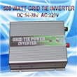 14-28v 500w gird tie inverter GP-003