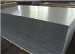 Aluminum Curtain Sheet
