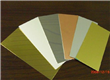 1100 Anodized Aluminum Sheet