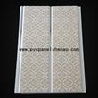 Printing Wall Panel 20cm