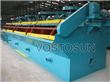 Dense Copper Flotation Machine