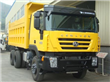 Heavy Duty Tipper