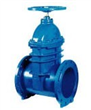 Ductile Iron Non Rising Stem Gate Valve