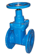 non-rising resilient seat gate valve