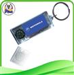 Power Solar LCD Keychain