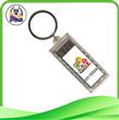 Acrylic LCD Solar Keychain