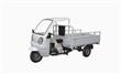 200cc Cargo Three Wheel Motor Car