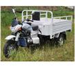 Cargo Three Wheel Cycles