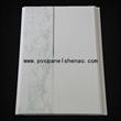 Bathroom PVC Panel 20cm