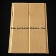 PVC Ceiling Wooden Design