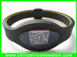 QR Bar Code Silicone Bracelet
