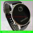Hello Kitty Silicone LED Watch