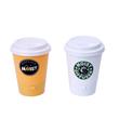 Mini Coffee Cup Humidifier