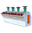 Best Flotation Machine