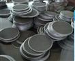 Circular Filter Disc