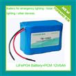 12v6Ah Solar Light Battery