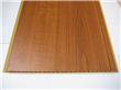 Laminated PVC Panel 25cm*8mm
